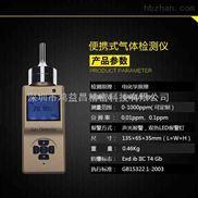 臭氧濃度檢測儀 便攜式臭氧檢測儀