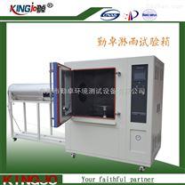 勤卓品牌沙塵試驗箱防塵試驗箱電子產品防塵等級測試箱IP34