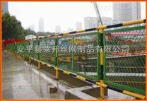 基坑临边防护网/厂家直销临边护栏价格