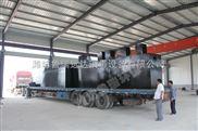 桂林一体化生活污水处理设备弹性填料