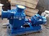 200ZW280-28不堵塞污水自吸泵
