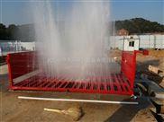 火电厂车辆自动洗车设备ZHTR-100