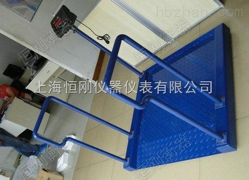 吉林医院轮椅电子秤 定制座椅轮椅体重秤