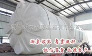 15吨塑料水箱厂家