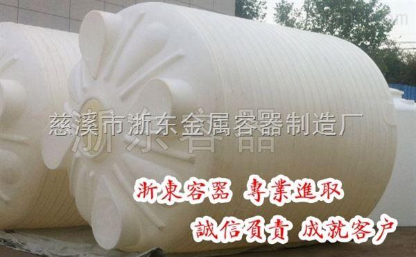 浙江30立方塑料储罐