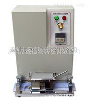 油墨耐磨試驗機 SDR720