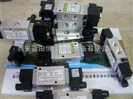 杭州水电站远程自动控制设备DCF23S电磁空气阀