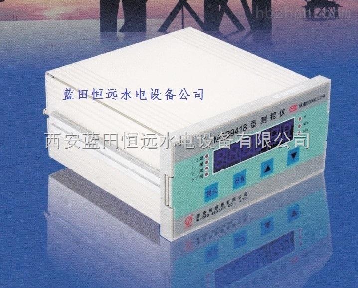 宝鸡电厂多功能测控仪MSB9418隔离变送远传功能