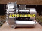 2RB 910 H17 12.5KW环形鼓风机