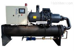 工业用水冷螺杆式冷水机