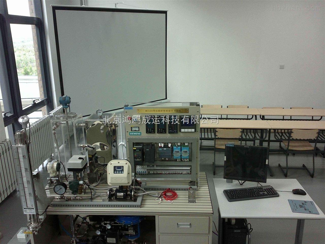 過程控製儀器儀表實訓