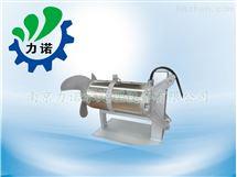 厌氧池全不锈钢潜水搅拌机