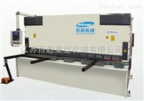 南通液壓剪板機廠家_江蘇百超重型機械