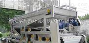 电镀污泥压滤机供应