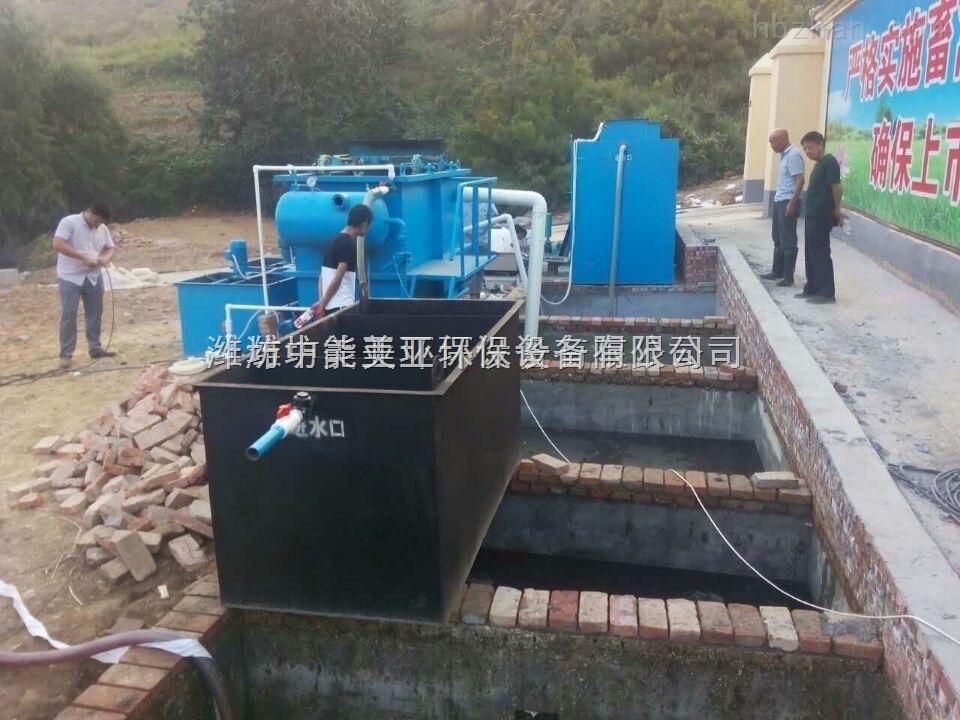 养猪场废水处理设备工艺
