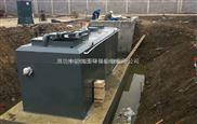肉类加工屠宰废水处理设备流程