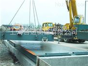 宝山高境镇3X16米80吨地磅多少钱