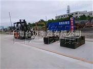 宝山罗店镇30吨60吨地磅多少钱