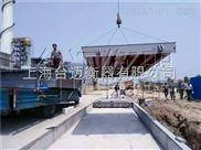 宝山淞南镇10米12米15米60吨地磅价格多少