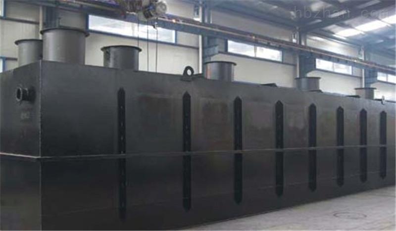 巴彦淖尔微动力地埋式污水处理设备