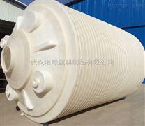 20吨抗冻PE储罐生产厂家