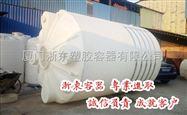 8吨塑料储罐