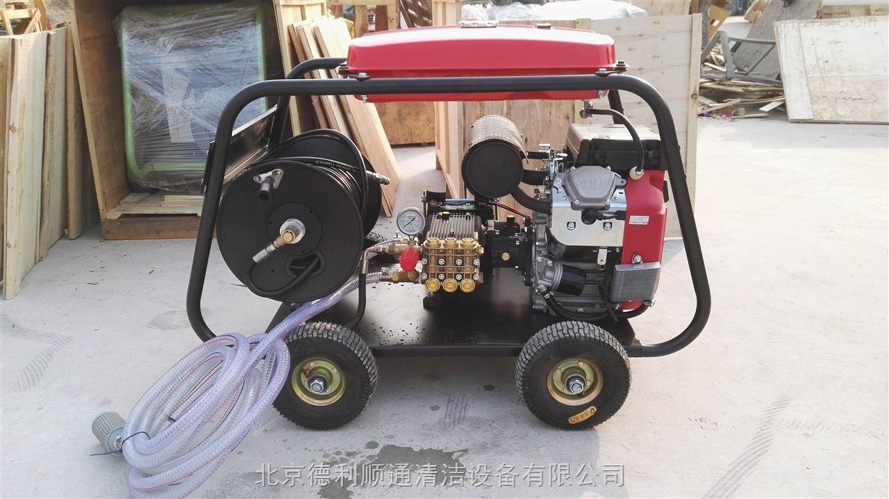 内燃机高压疏通机-内蒙古污水管道高压疏通机