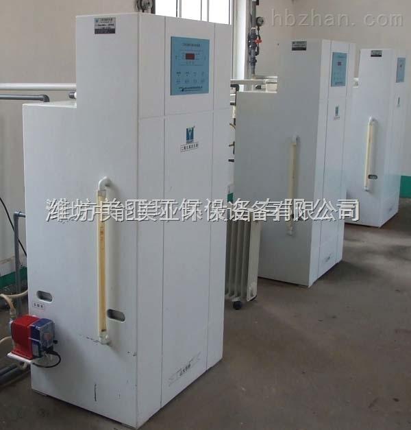 诊所废水处理设备供应
