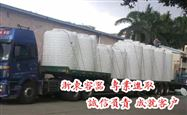 20吨液体储罐