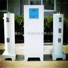 二氧化氯发生器设备特点及应用