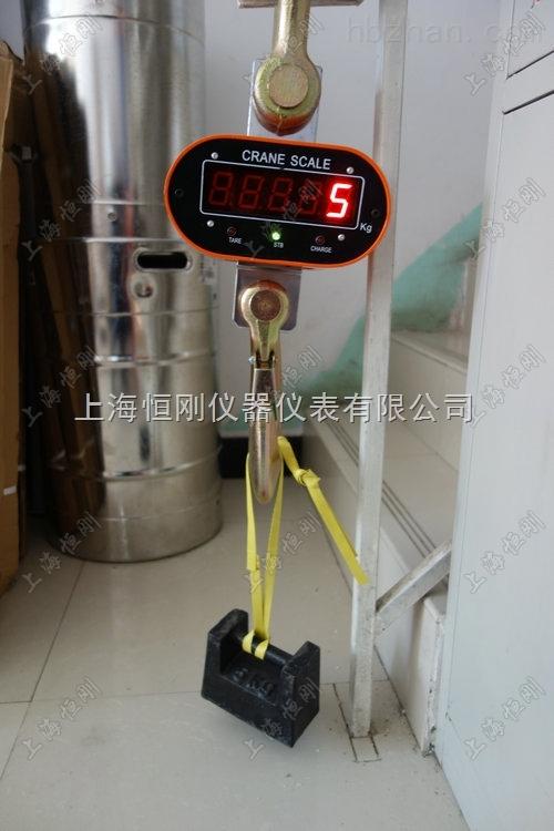 1000kg直视电子吊磅秤价格