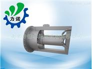 qjb-w型潜水回流泵报价厂家