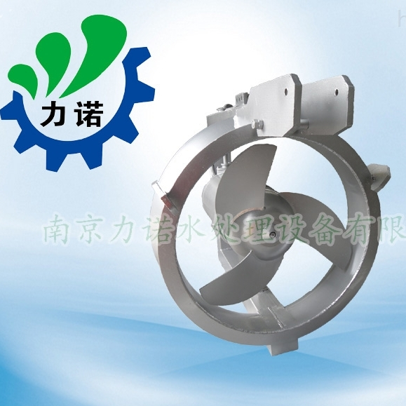 QJB系列不锈钢沉水式回流泵