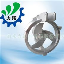 QJB型污水池不锈钢混合液回流泵
