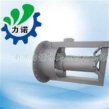 QJB-W2.5型不锈钢潜水回流泵