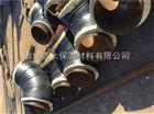 秦皇岛直埋式塑套钢保温管采购价格,厂家