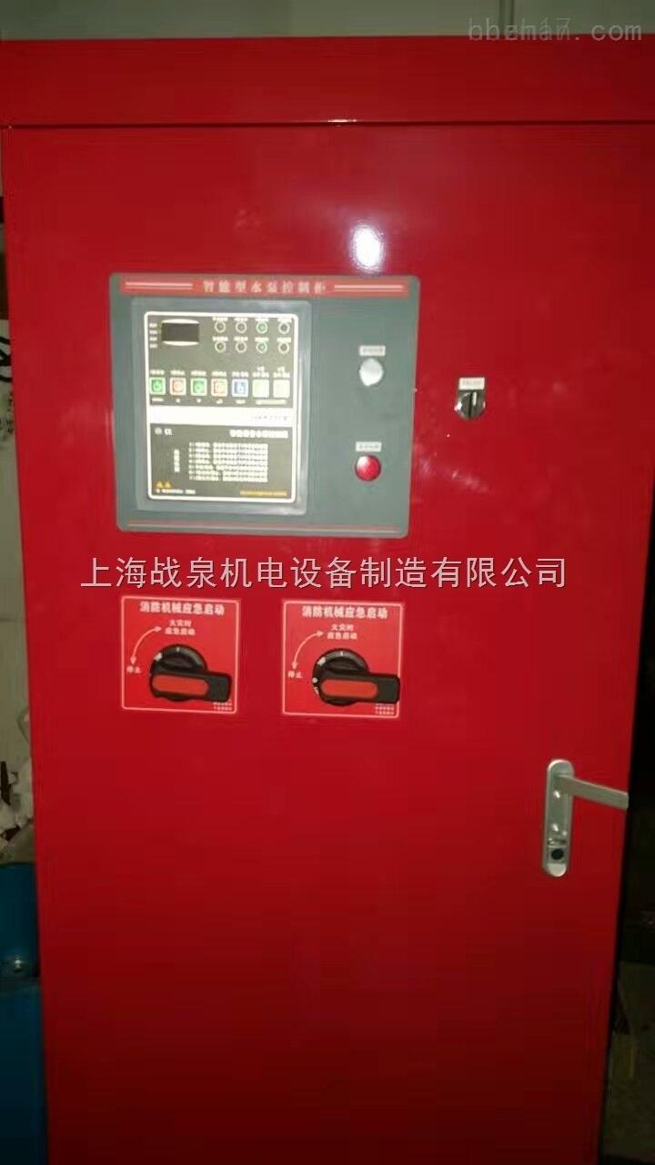消防泵应急启动装置_消防机械应急启动装置-上海战泉