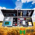 高智能土壤养分测试仪厂家