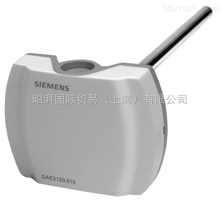 供应河北石家庄西门子温度传感器QAE2174.015