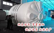 40吨塑料水箱批发
