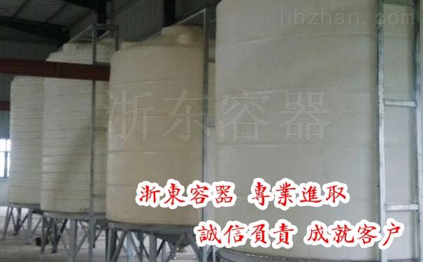 福建10吨塑料水箱
