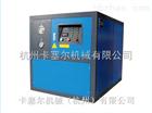 风冷箱型工业冷水机供应