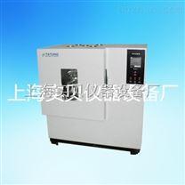 高溫老化試驗箱200度300度500度老化箱