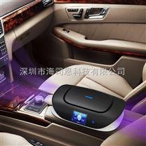 車載凈化器--殺菌消毒效果比較好的車載空氣凈化器!