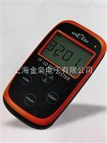 IT-10固體負離子測試儀負離子檢測儀