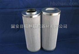 RA110FD,121517煤磨液压站滤芯