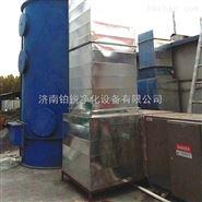 辽宁光催化净化设备厂家