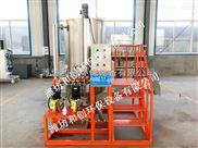 濮阳加药装置-全自动加药装置的厂家/乙酸钠加药装置/PAC加药装置