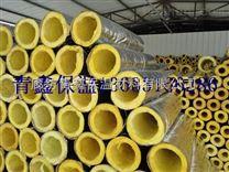 高效保溫玻璃棉管廠家.玻璃棉保溫材料價格優惠
