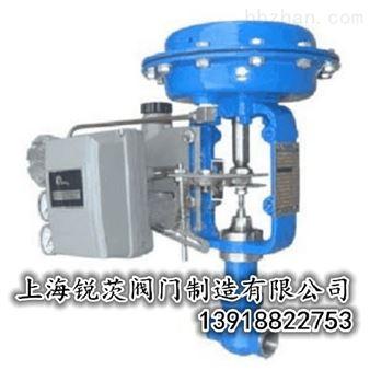zjsw气动薄膜微小流量调节阀图片